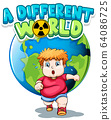 Font design for word a different world with fat 64086725