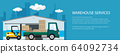 Banner of warehouse and delivery services 64092734