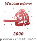 Vector illustration Japanese symbol. Welcome to Japan 64096275