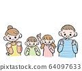 Illustration family pose 64097633