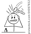 Vector Cartoon Illustration of Man Suffering from Severe Headache or Head Pain or Migraine 64097832