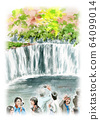 Tourist with shiraito of waterfall painted by watercolor 64099014