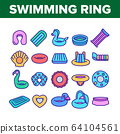 Swimming Ring And Pool Mattress Icons Set Vector 64104561
