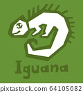 An illustration of a happy green cartoon Iguana 64105682