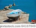 shipyard 64107049