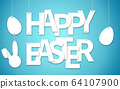 Happy Easter text hanging on ropes 64107900