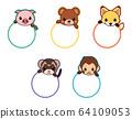 Animal Patch 2 64109053