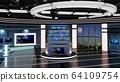 Virtual TV Studio News Set 27. 3d Rendering. 64109754