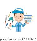 리폼 남성 근로자 공구 리노베이션 단장 64110614