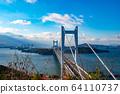 Seto Ohashi Bridge 64110737