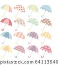 우산 64113940