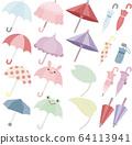 우산 64113941