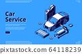 Landing page of car service, auto maintenance 64118239
