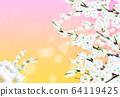벚꽃일러스트 64119425