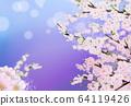 벚꽃일러스트 64119426