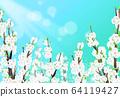 벚꽃일러스트 64119427