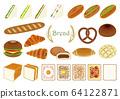 Bread illustration set 64122871