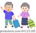 暑假,旅行,年长夫妇 64125185
