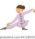 功夫课程饮食减肥运动妇女 64128029