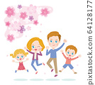 cute type blonde family_spring6 64128177