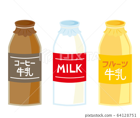 Milk fruit milk milk bottle coffee milk 64128751