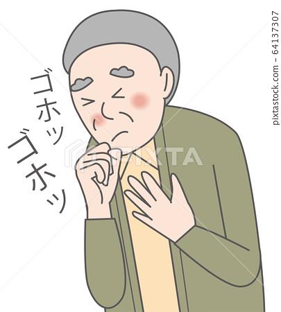 기침을하는 남성 64137307
