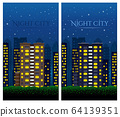Big city at night concept design set 64139351