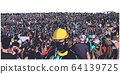Illustration of large protesting crowd 64139725