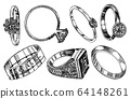 Engagement rings. Women's wedding jewelry. Vintage handmade decorations. Retro products set. Antique 64148261