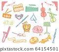 Orchestra musical instruments illustration material set 64154501