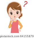 Thinking woman 64155879