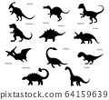 Set of dinosaur silhouettes isolated on white 64159639
