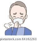 中年男子咳嗽 64162263