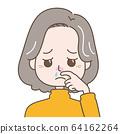 流鼻涕的中年婦女 64162264