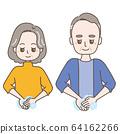 中年夫婦洗手 64162266