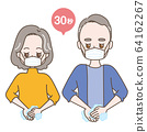 中年夫妻洗手30秒 64162267
