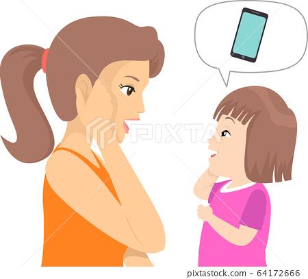 Mom Kid Girl Down Syndrome Gesture Illustration 64172666