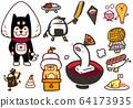 Rice / Omochi Character Onigiri Curry Kagami Mochi 64173935