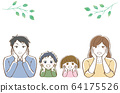 Illustration of a family with a cheek stick 64175526