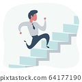 businessman run up the stairs , an employee climbs up the stairs, business concept growth and the 64177190