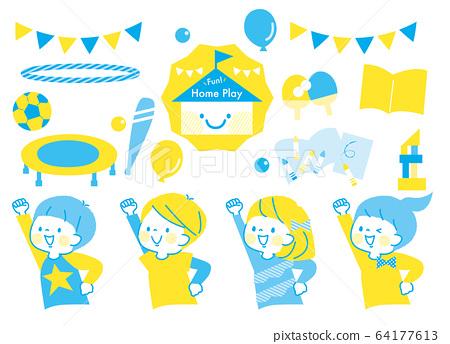 兒童室內游樂設備套裝 64177613