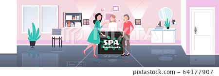 attractive women standing at reception desk spa treatments concept beauty salon interior 64177907
