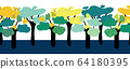 African savannah trees seamless vector border. Repeating nature landscape repeating pattern Acacia 64180395