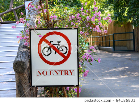 Prohibition signs bike no entry in the garden park 64186933