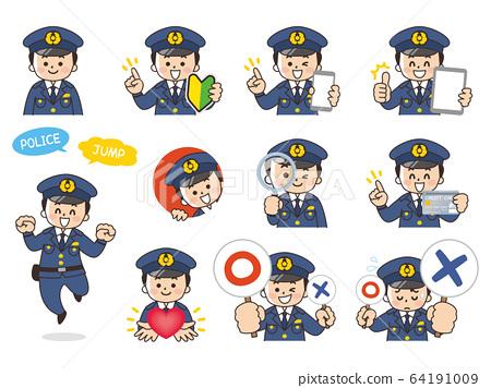 警察男性變異初學者標記智能手機平板電腦放大鏡信用卡 64191009