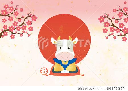 新年賀卡:新年賀卡2021 AD 2021牛年圖案日本風格日式模板 64192393
