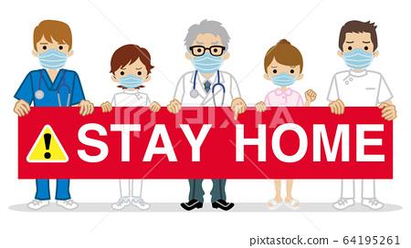 """醫務人員舉著標語牌"""" STAY HOME"""" 64195261"""