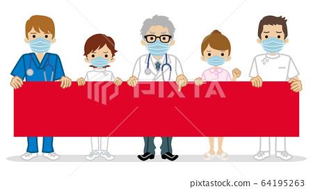 保健專業人士舉牌@複製空間 64195263