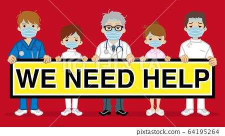 """플래 카드를 내거는 피곤한 의료 종사자 """"WE NEED HELP"""" 64195264"""