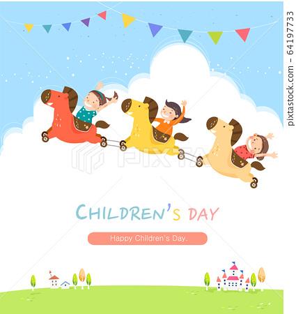 Children's Day Illustration 002 64197733